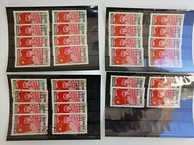 China Briefmarken Mao neu und gestempelt SN:138