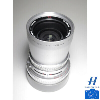 Hasselblad Carl Zeiss Distagon C 50mm f/4 Silver lens
