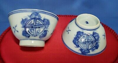 antique blue & white porcelain bowls