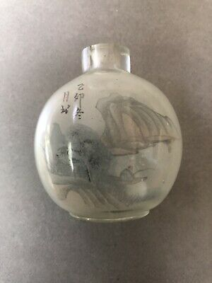 Antique Chinese Inside Painted Snuff Bottle