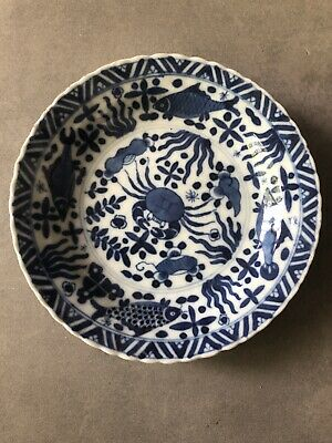 Antique Chinese Export Blue and White Porcelain with Marine Design