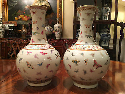 A Pair Qing Dynasty Famille Rose Butterfly Vase, Guangxu Mark and Period.