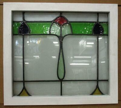 """OLD ENGLISH LEADED STAINED GLASS WINDOW Stunning Abstract Drape 19.75/"""" x 15/"""""""