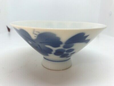 Vintage Japanese Pottery Blue White Rice Bowl Decorated with Grapes & Vines