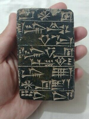 Scarce Circa 3000Bc Ancient Near Eastern Stone Tablet With Early Form Of Writing