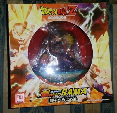 Dragon Ball Z Dramatic Diorama Parent and Child Kamehameha Goku figurine Proovy