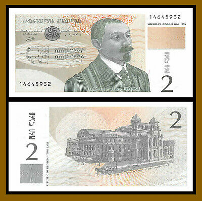 GEORGIA  2  LARI  1995   P.54  Uncirculated