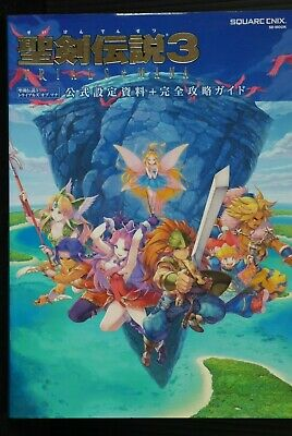 SEIKEN DENSETSU 3 PROLOGUE Art Works Fan Book Ltd Booklet *