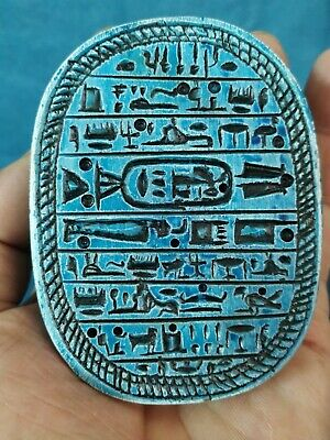 Pharaonic scarab.  The sacred civilization of ancient Egypt. 1