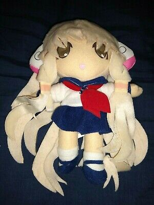 "Chii in Sailor Uniform UFO Catcher 7.5"" Plush Toy Chobits CLAMP"
