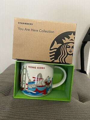 StarBK Coffee Mug Cup Hong Kong You Are Here Rare 14oz New 2017 YAH Collect