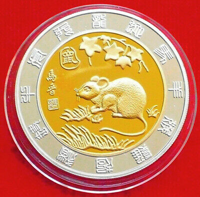 Luckly Chinese Lunar Zodiac Year of the OX Colored Silver Coin - 40mm