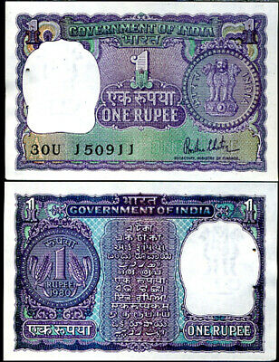 India 1 Rupees P 77 Y UNC W/H LOT 10 PCS 1/10 BUNDLE NR