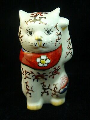 5 1/2 Inch Highly Decorated Cat Figurine Gold Overlay Unk Asian Mark On Bottom
