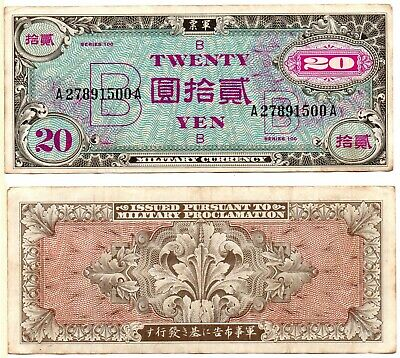 JAPAN - Allied Military Currency 20 Yen (1945) Pick 73, Very Fine  *RARE*