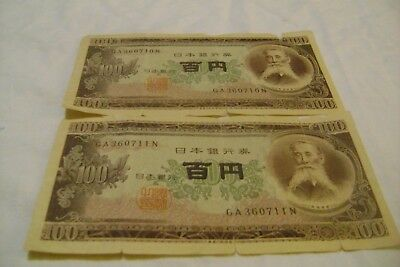 JAPAN - 1953-LOT of 2 BANKNOTES x 100 YEN - CONSECUTIVE NUMBERS-CIRCULATED