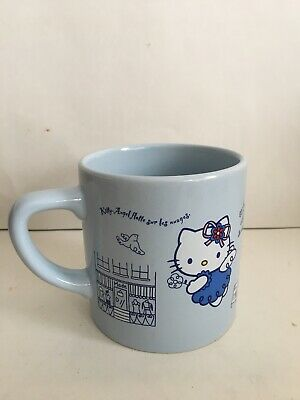 Sanrio Hello Kitty French France Cafe Coffee Mug Cup. No Original Box