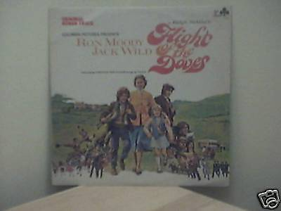 Flight of The Doves - 1971 Original Movie Soundtrack-Record LP