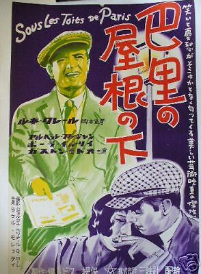 UNDER THE ROOFS OF PARIS Rene Clair Japan 1930 LINEN backed movie poster