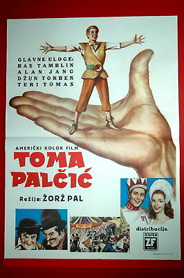 TOM THUMB PETER SELLERS RUSS TAMBLYN 1958 RARE EXYU MOVIE POSTER