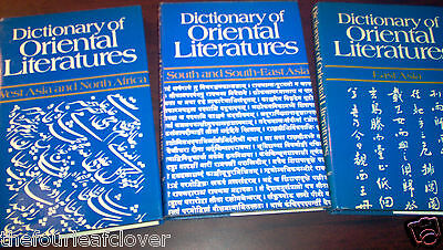 Oriental Literatures Dictionary 3 Vols 1974 Asia North Africa Arab Southeast Asi