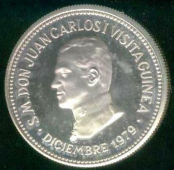 Equatorial Guinea Coin 2000 Bipkwele 1979 Piefort Proof