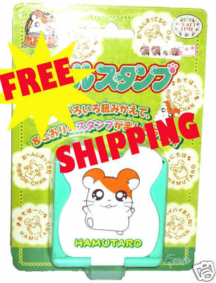 Japanese Anime Hamham Hamutaro Hamster Seal Stamp Set