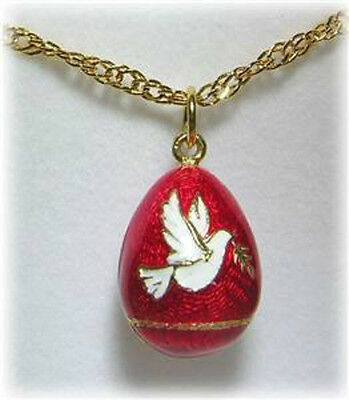 Holy Spirit Confirmation Red Russian Egg Pendant Russia