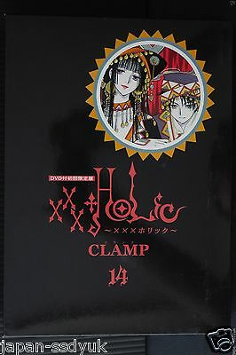 CLAMP xxxHolic Manga 14 Limited edition w/DVD OOP RARE