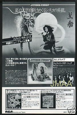 1976 JEFFERSON STARSHIP Spitfire JAPAN album PROMO AD