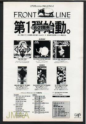 1985 Hawkwind Zones / Night Of The Hawks JAPAN album promo ad clipping cutting