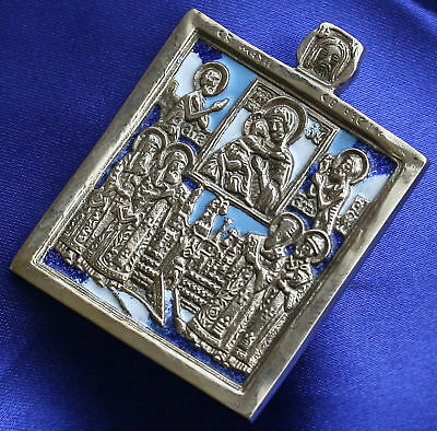 Russian Orthodox Icon - Mother Of God  .  Bronze.