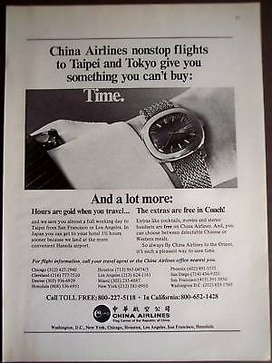 1982 China Airlines free extras in coach vintage ad