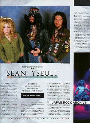1994 WHITE ZOMBIE in JAPAN 2pg 2 photo mag article