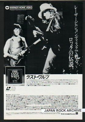 1985 THE LAST WALTZ Band Bob Dylan JAPAN PHOTO PROMO AD
