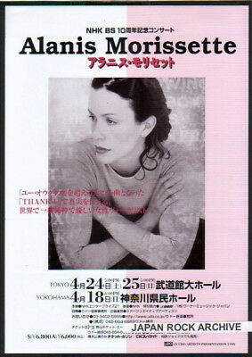 1999 Alanis Morissette JAPAN concert tour flyer / mini poster