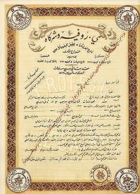 EGYPT : Y ROFE old bond certificate not issued DECO ( Finance Institute / Suez )