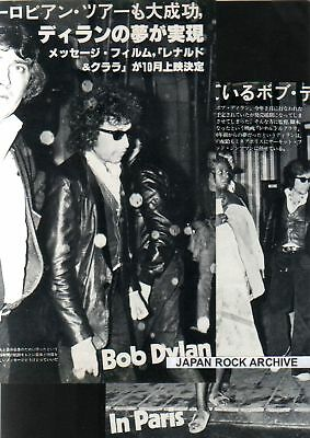 1978 BOB DYLAN in Paris 2pg JAPAN mag PHOTO SPREAD
