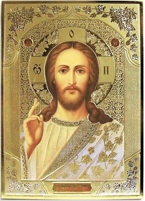 Jesus Christ the Teacher Icon Wood Russian Gold Foil 11