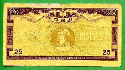 Mpc  25 Cents Used In Vietnam  [Iv] 월남군표