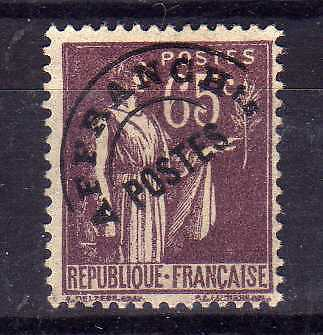 Timbres France Paix  N° 73 Preoblitere