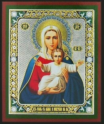 """Russian Icon wood Virgin Mary Christ Madonna & Child 3"""""""