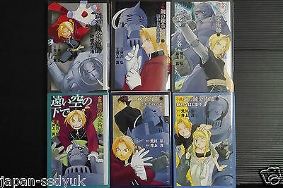 Fullmetal Alchemist Novel 1~6 Complete Set 2003 Japan