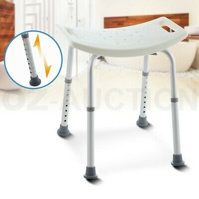 Adjustable Bath / Shower Seat Chair  Stool Bench- White - Shower Aid