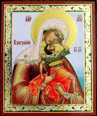 """Madonna & Child Russian Icon plaque Virgin With Playful Christ Jesus Child 3"""""""
