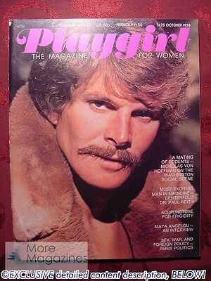 PLAYGIRL October 1974 Oct 74 MAYA ANGELOU PAUL KEITH LEONARD LALUMIERE +++