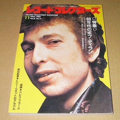 1989 Bob Dylan cover photo JAPAN Record Collector's magazine RARE!