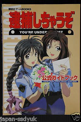 You're Under Arrest Guide Book artbook Fujishima Kosuke