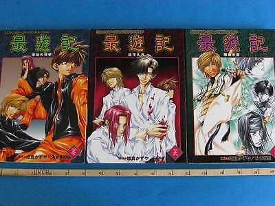 Saiyuki GFantasy Comic CD Collection 1~3 Complete Set