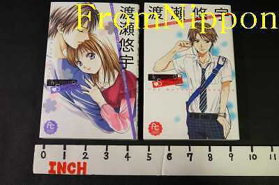 Yuu Watase The Best Selection manga 1~2 Complete Set Japan book